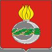 Герб города Чапаевск