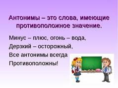 http://mypresentation.ru/documents/6ffaa8dd38e4b86d1faae9a16ab3bb05/img7.jpg
