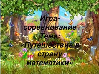 https://ds03.infourok.ru/uploads/ex/0fc7/0000e69e-2edc7392/640/img1.jpg