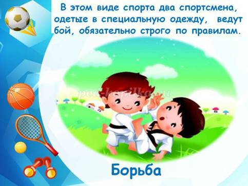 https://ped-kopilka.ru/upload/blogs/25938_2a7c163dfd85e213d3782f23ca756352.jpg.jpg