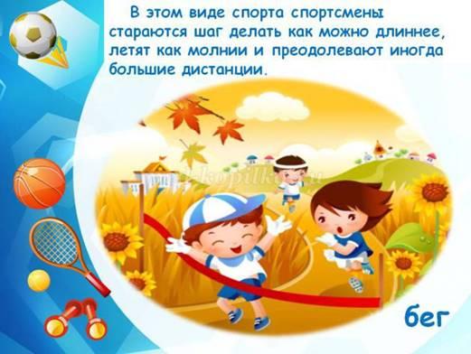 https://ped-kopilka.ru/upload/blogs/25938_0b9c9cca8bcefb8dfda2803102ea8446.jpg.jpg