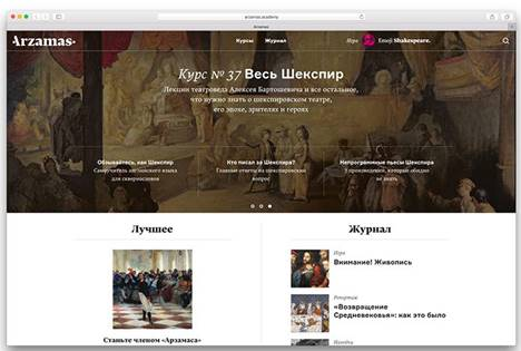 http://www.factroom.ru/wp-content/uploads/2016/05/2-2-730x497.jpg