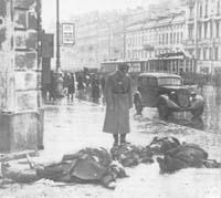 Жертвы варварских обстрелов. 1941 г.
