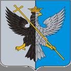 Герб Большечерниговского района