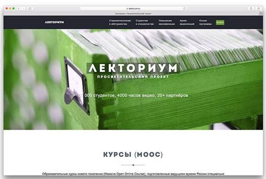 http://www.factroom.ru/wp-content/uploads/2016/05/3-1-730x497.jpg