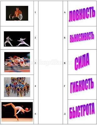 https://ped-kopilka.ru/upload/blogs/1_32d35e2ca34b29d1b72082c67425f9a7.jpg.jpg