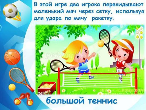 https://ped-kopilka.ru/upload/blogs/25938_369ed4d1ffbb883df52b4abfad50e47a.jpg.jpg