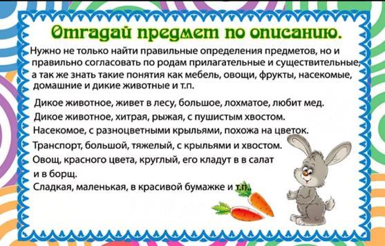 http://solnishkosad.ru/wp-content/uploads/2019/05/k09.jpg