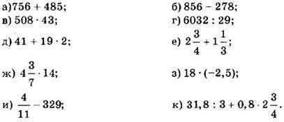 http://compendium.su/mathematics/algebra7/algebra7.files/image002.jpg