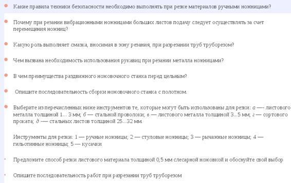 https://ds03.infourok.ru/uploads/ex/10c6/0005f0ad-6c3d23d4/img21.jpg