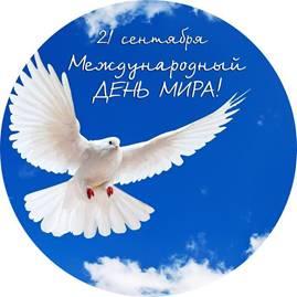 http://img0.liveinternet.ru/images/attach/c/9/105/267/105267188_large_943335_425393520904960_1130117839_n.jpg