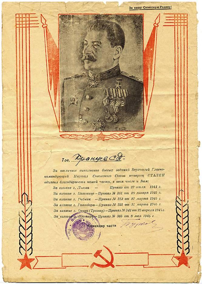 http://www.soldat.ru/doc/original/i/zaiavlenie_a.jpg