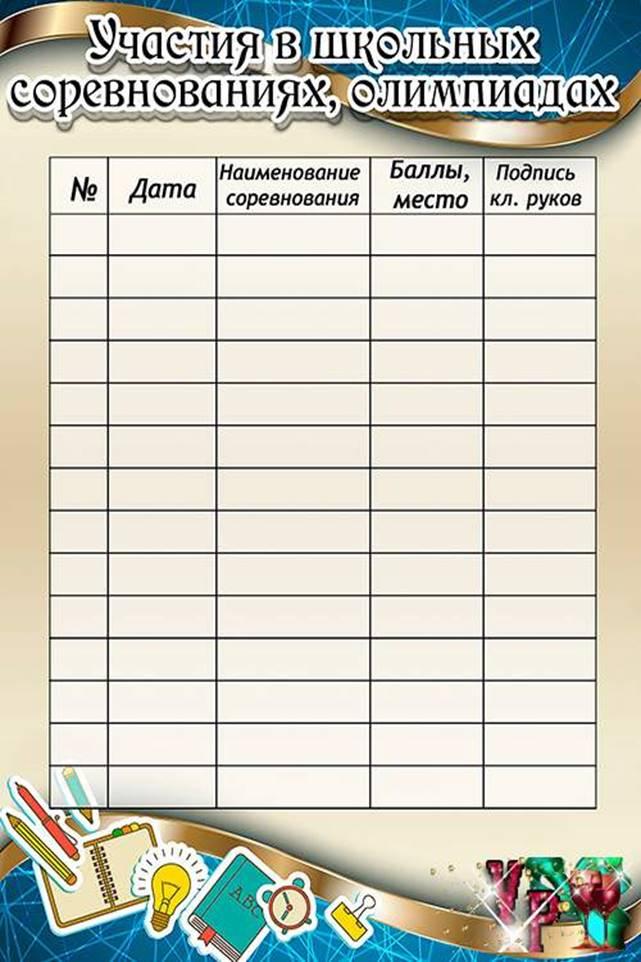 http://vcegdaprazdnik.ru/uploads/posts/2014-03/1394189995_27ssrssryor-ri-sryerrsrss-srsrrirrrirrryoss-rrryorryiryorrrs.jpg