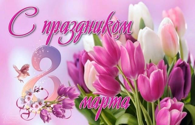 http://www.finnougoria.ru/upload/iblock/af8/s-8-m-2019-1-1024x576.jpg