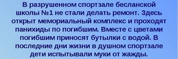 https://ds02.infourok.ru/uploads/ex/0e73/0002a682-0b1ad3cf/img10.jpg