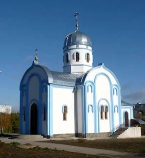 http://photo.russian-church.ru/85/1a/75/7d/ef/1000-865-b9dc948dedfbfb10b3820f.jpg