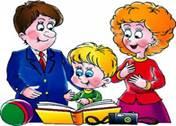 Картинки по запросу родители и ученик