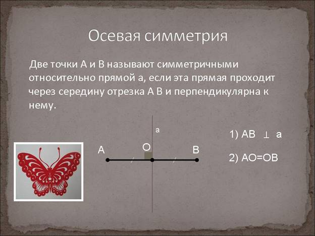 http://festival.1september.ru/articles/641633/presentation/6.JPG