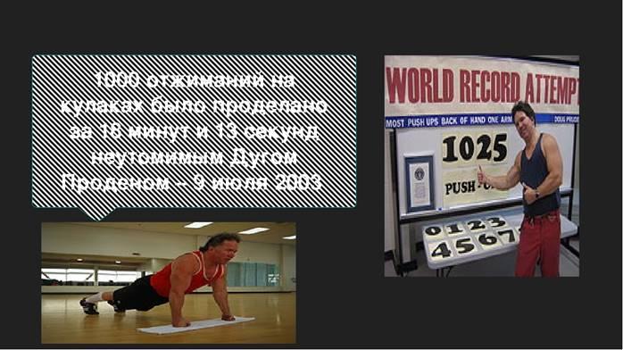 https://ds04.infourok.ru/uploads/ex/0344/0014c3c3-e0224246/img10.jpg