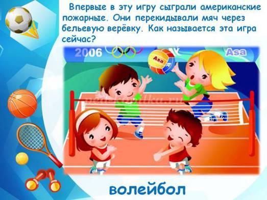 https://ped-kopilka.ru/upload/blogs/25938_a831486011068af1633bba39f72ddc46.jpg.jpg