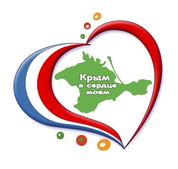 http://school7-kalin.ru/images/10-101-1.jpg