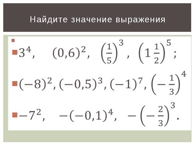 https://fs00.infourok.ru/images/doc/220/9342/1/img1.jpg