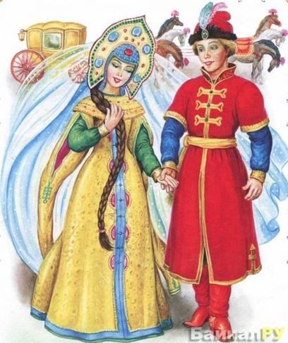 Иван царевич и василиса(504×600) в 2020 г   Сказки, Рисунки, Свадебный наряд