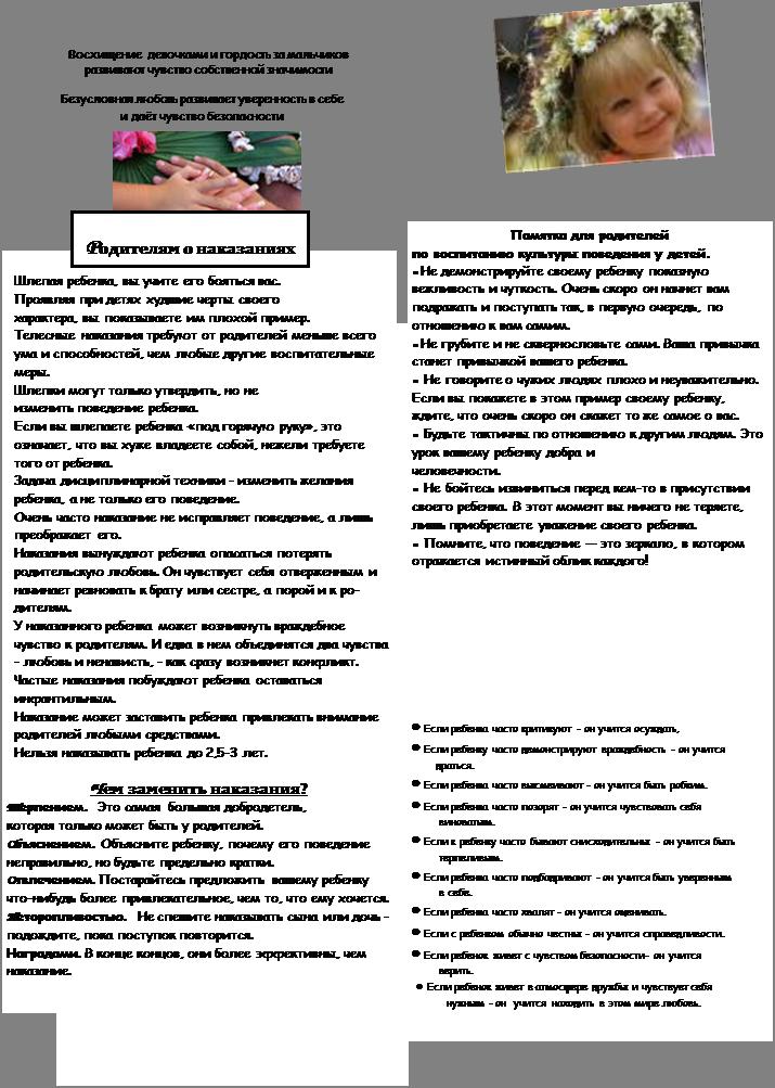 http://im6-tub-ru.yandex.net/i?id=75816693-35-72,j0178681