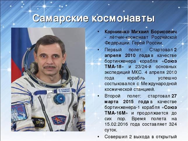 https://ds04.infourok.ru/uploads/ex/117c/000b6fa3-caaf8ddb/img34.jpg
