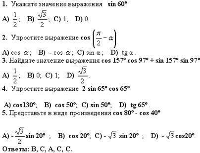 http://xn--i1abbnckbmcl9fb.xn--p1ai/%D1%81%D1%82%D0%B0%D1%82%D1%8C%D0%B8/599161/img1.gif