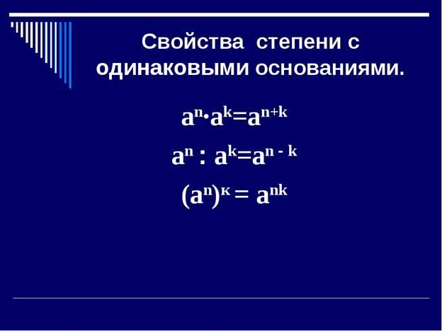 https://ds05.infourok.ru/uploads/ex/0a69/000c04d0-6e1c5536/img5.jpg