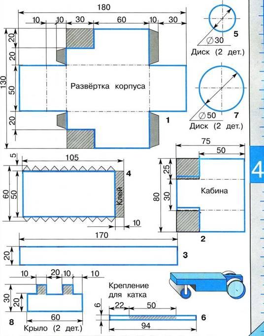 Изготовление модели асфальтового катка практическая работа работа по веб камере моделью в гдов