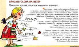 https://ds05.infourok.ru/uploads/ex/05b7/00084316-16fa94a1/hello_html_4735aa0f.jpg