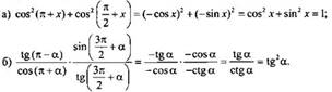 https://compendium.su/mathematics/algebra10/algebra10.files/image500.jpg
