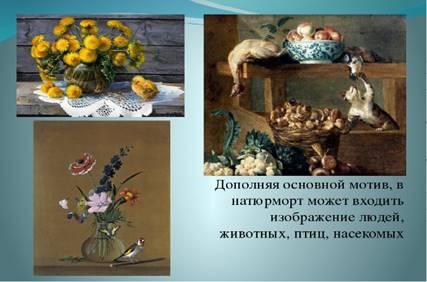 https://ds02.infourok.ru/uploads/ex/0b9a/0007c041-f9e8e312/img4.jpg
