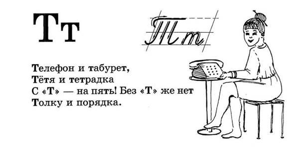 http://www.risovashki.ru/pictures/7c3f2fb02313e21af20460b96b025640.jpg