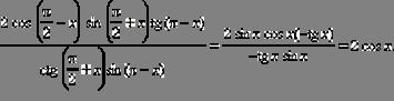 https://mathematics.ru/courses/algebra/content/javagifs/63261551596465-89.gif
