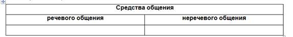 http://eztea.ru/wp-content/uploads/2017/01/Image-18-1.png