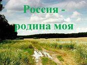 http://im0-tub-ru.yandex.net/i?id=7fda96176befc596ede0dc6d74c97eeb-107-144&n=24