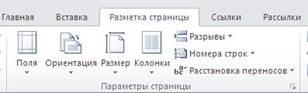 htmlconvd-7bgFmT_html_78ac4477