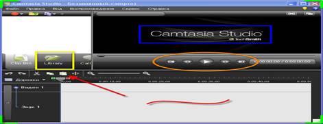 Пример использования пометок с помощью инструмента ScreenDraw