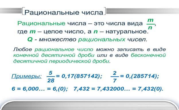 https://slide-share.ru/slide/1606570.jpeg