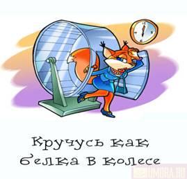 http://s019.radikal.ru/i612/1204/0c/5252e6c08455.jpg