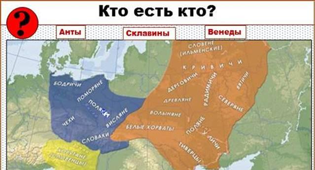 http://volna.org/wp-content/uploads/2014/11/drievnieishiie_narody_na_tierritorii_rossii22.png