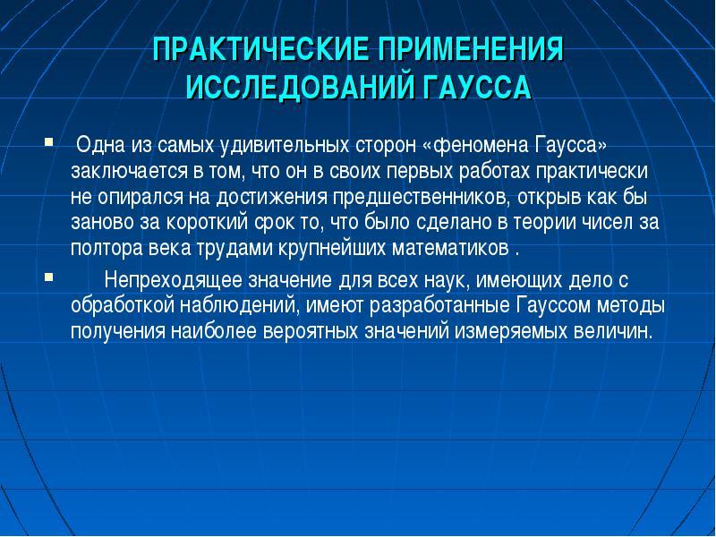 Описание: http://rpp.nashaucheba.ru/pars_docs/refs/53/52914/img14.jpg