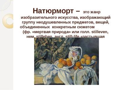 https://ds05.infourok.ru/uploads/ex/0eac/0003a4a3-8c2e7996/img1.jpg