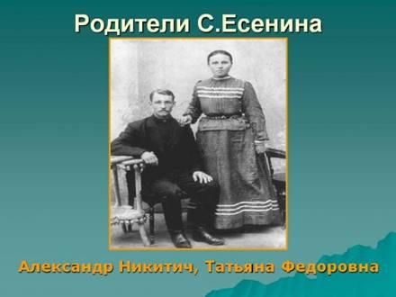 http://parnasse.ru/images/content_photos/small/e54bc440e6b1171845e9.jpg
