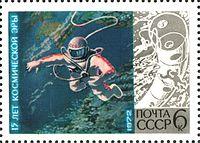 1972 CPA 4164.jpg