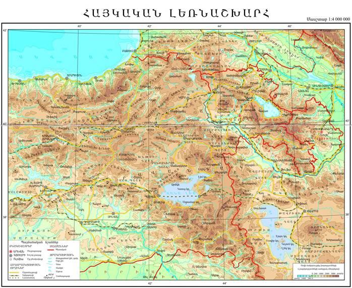https://upload.wikimedia.org/wikipedia/commons/8/83/Armenian_Highlands..jpg
