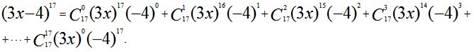 http://www.math.mrsu.ru/text/courses/0/eluch/img/img_1296.jpg